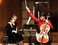 Cellist at Curtis