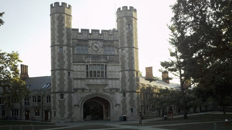 Blair Hall, a freshman and sophomore dormitory, at Princeton University.  (Alan Tu/WHYY)