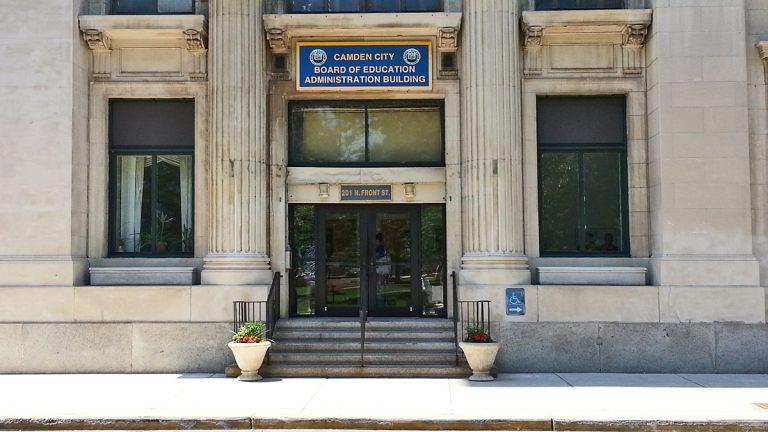 Camden Public Schools administration building. (Alan Tu/WHYY)