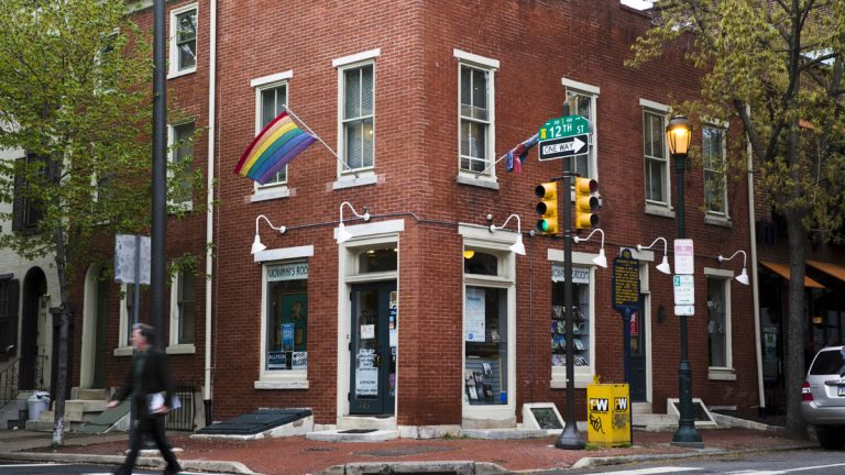 Giovanni's Room, which closed in May after 35 years as the oldest LGBT bookstore in the country, will reopen as the second location of Philly AIDS Thrift after owner Ed Hermance agreed to a two-year lease deal. (AP file photo)