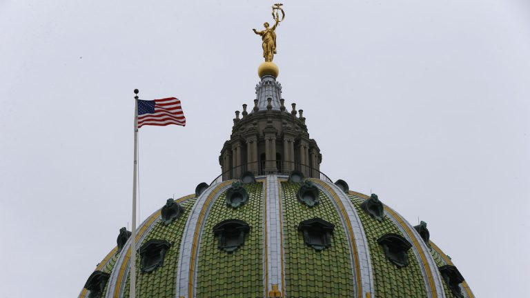 Shown is the Pennsylvania Capitol building on Tuesday, Jan. 15, 2013, in Harrisburg, Pa. (Matt Rourke/AP Photo, file)