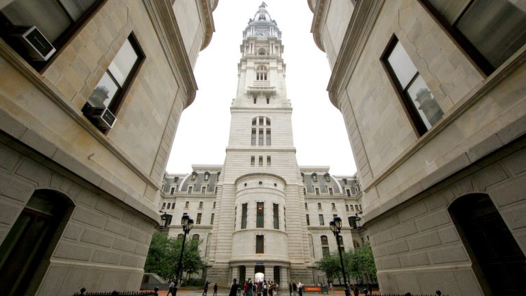 Philadelphia's City Hall as seen from within the courtyard (Nathaniel Hamilton for NewsWorks)