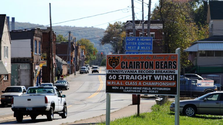 Clairton is the 11th municipality to exist the state's Act 47 program for distressed cities.  (Ryan Loew/For Keystone Crossroads)