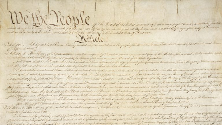 Detail from page 1 of the United States Constitution