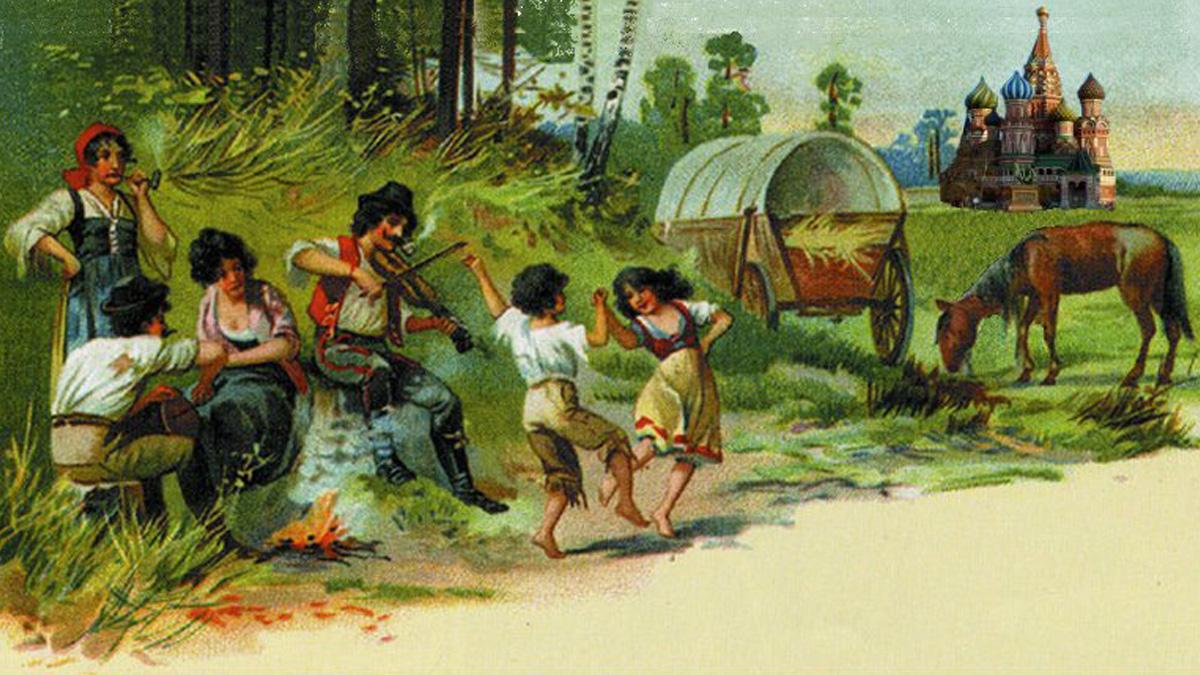 Открытка, цыганский табор картинки красивые нарисованные