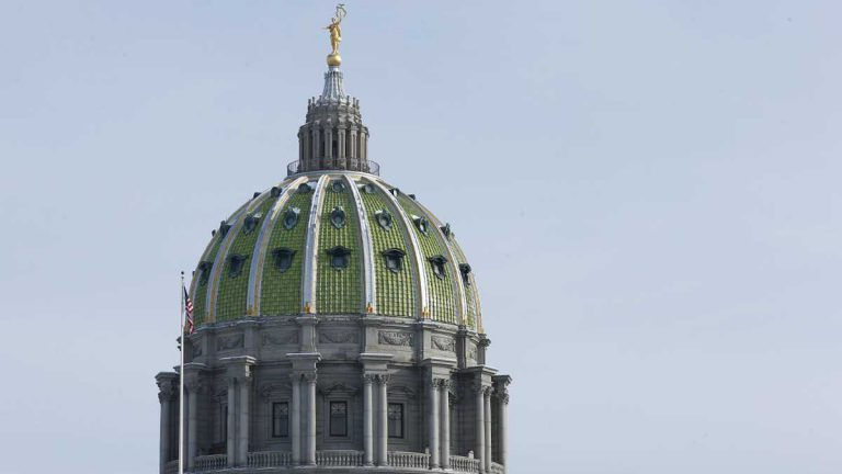 Shown is the Pennsylvania state capitol building in Harrisburg