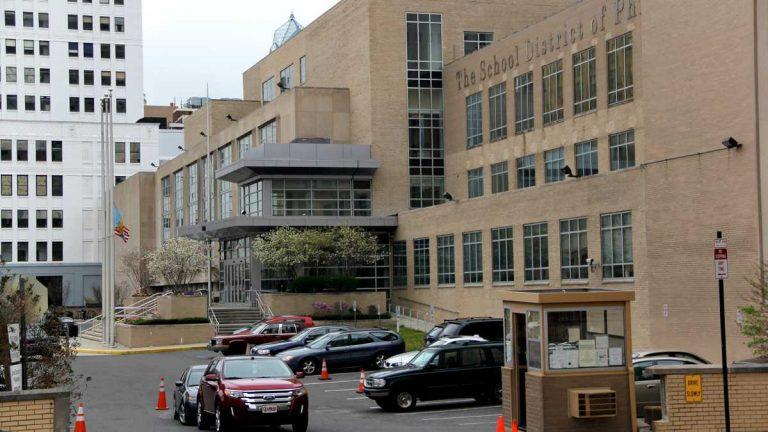 Philadelphia School District Headquarters, 440 N. Broad St. (Emma Lee/WHYY)