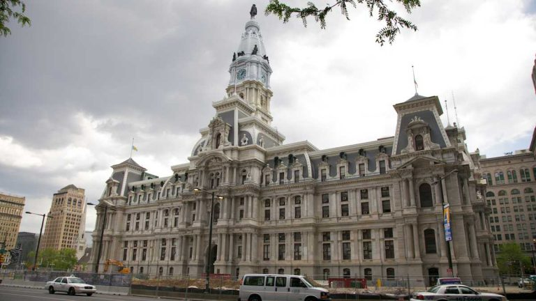Philadelphia City Hall: Florence Cohen and her husband David spent years in this building. (Nathaniel Hamilton/for NewsWorks)