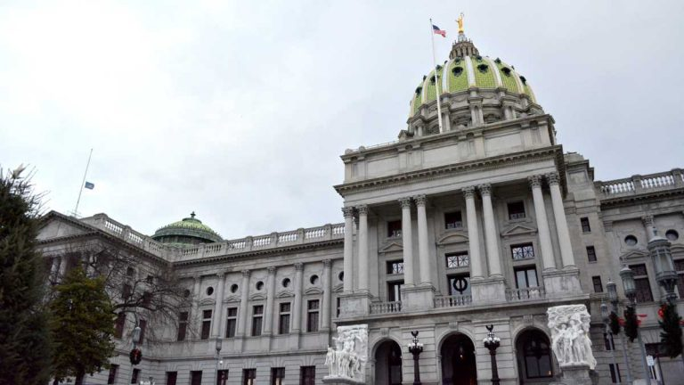 Pennsylvania Capitol in Harrisburg (Kevin McCorry/WHYY)