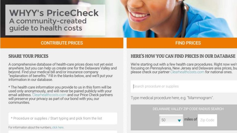 What did your MRI or CT Scan cost? WHYY's PriceCheck wants