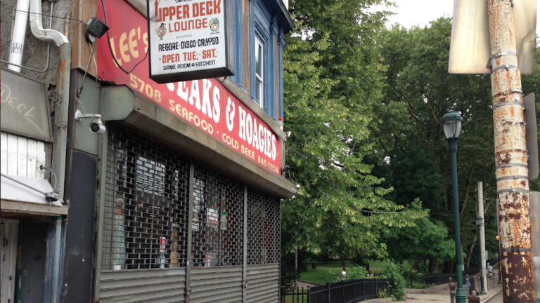 Germantown Deli has been singled out as a source of loitering in Vernon Park. The issue returned to the community forefront after a July 10 shooting nearby. (Brian Hickey/WHYY)