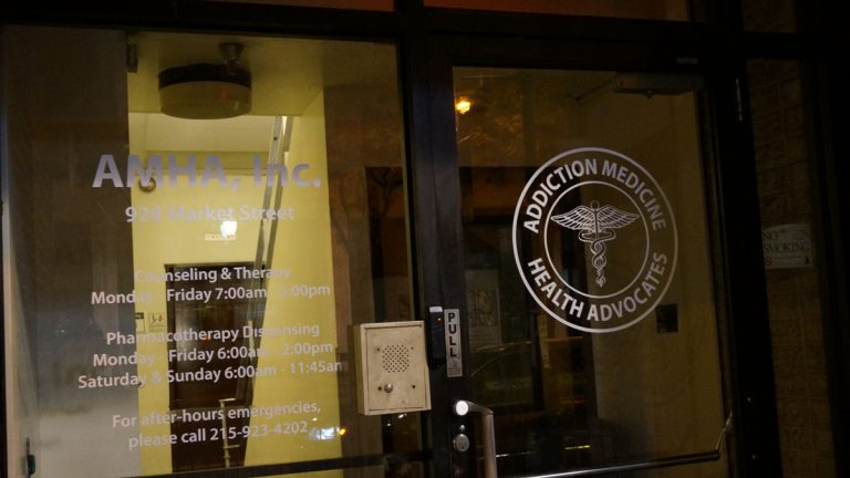For the first time in 30 years, the methadone clinic on Market Street will close because of travel restrictions while Pope Francis is in Philadelphia. (Jessie McDonald/WHYY)