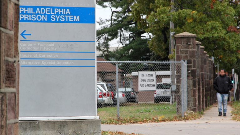 Pennsylvania's three-year recidivism rate fell from about 44 percent in 2007 to 41 percent last year. (NewsWorks file photo)