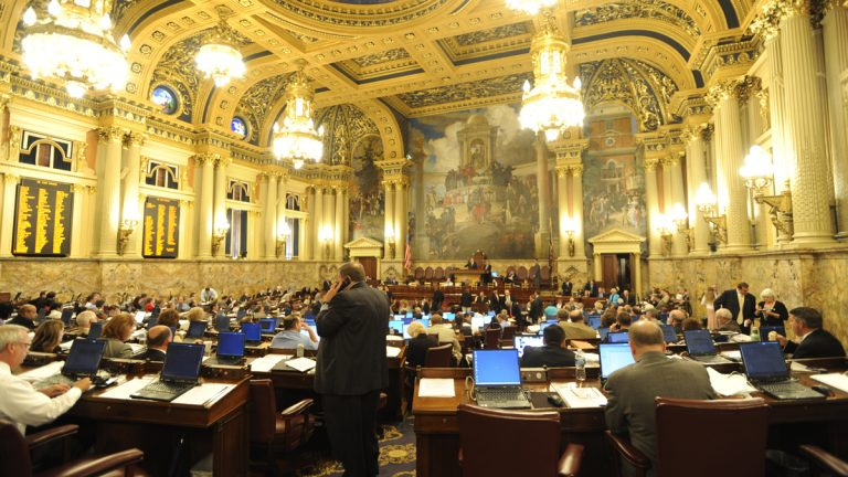 Pennsylvania State lawmakers are pictured in this 2011 file photo in Harrisburg, Pa (Bradley C. Bower/AP File Photo)