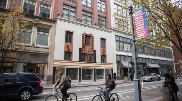 The Cultural District in Pittsburgh (Jessica Kourkounis/for Keystone Crossroads)