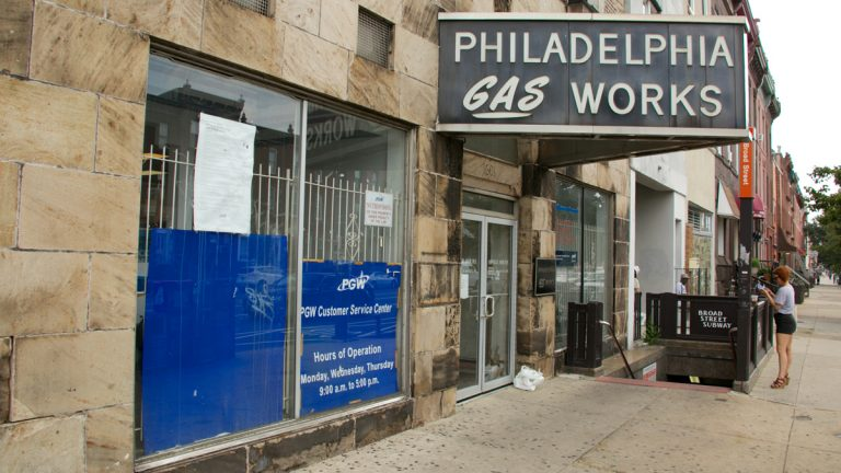 The Philadelphia Gas Works customer service center is located at 1601 S. Broad Street. (Nathaniel Hamilton/for NewsWorks)