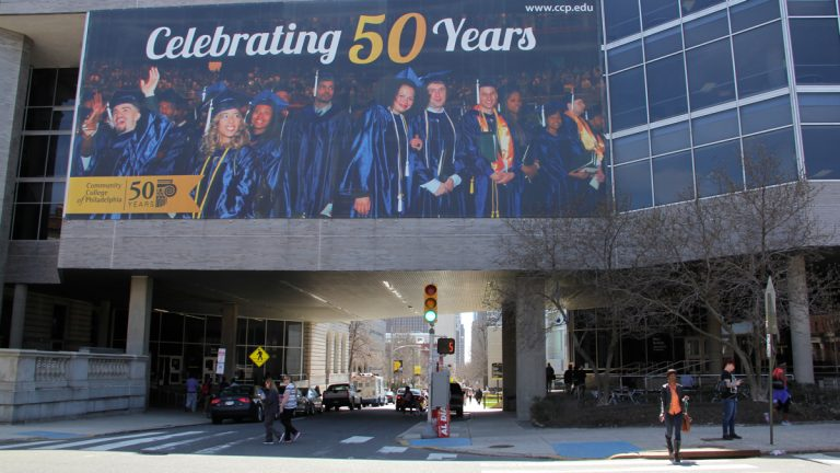 Community College of Philadelphia will be tuition-free for more students starting this fall. (Emma Lee/WHYY)