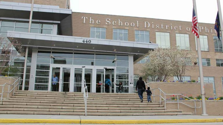 Philadelphia School District headquarters. Before he was second-in-command in Allentown, Francis X. Dougherty reported alleged wrongdoing at the Philadelphia School District to the FBI. According to the Philadelphia Inquirer, Dougherty may now receive a settlement of $725,000 from the school district. (Emma Lee/WHYY)