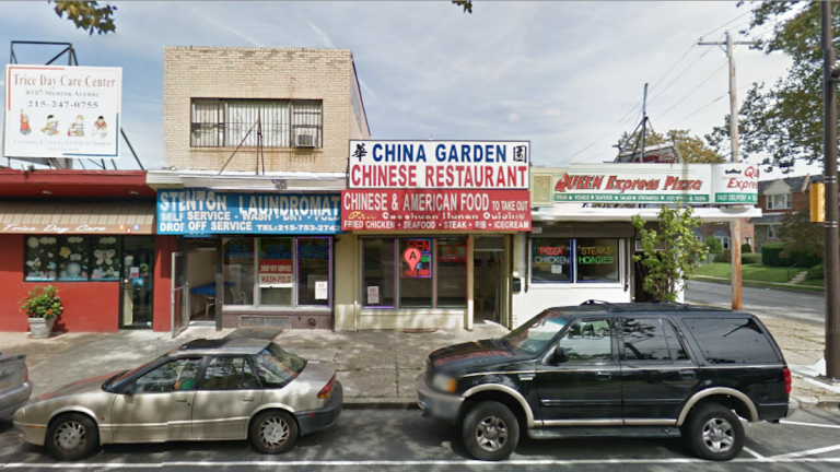 A view of the block where the armed robbery occurred on Sunday night. (Image from Google maps)