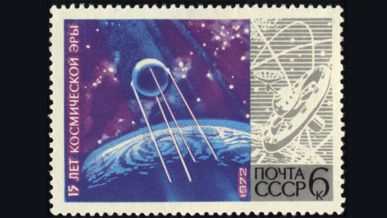 A Russian stamp celebrating the 15th anniversary of Sputnik. (<a href=