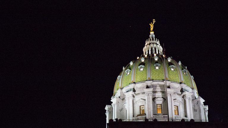 The Pennsylvania State Capitol building.  (Lindsay Lazarski/WHYY)