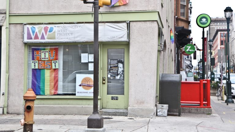 An HIV testing center in Philadelphia. (Kimberly Paynter/WHYY)