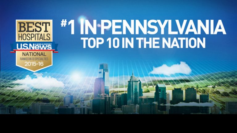 Penn Presbyterian Medical Center touts its ranking on its website homepage.