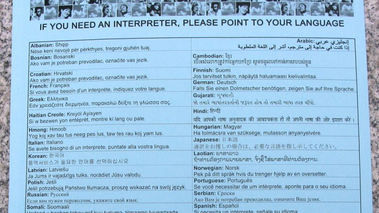 A sign for an interpreter hotline should be present at every polling location. (Kyrie Greenberg/for NewsWorks)