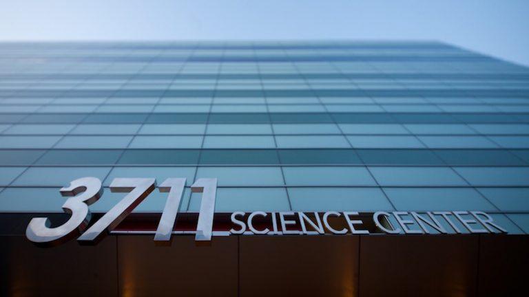 (Photo courtesy of University City Science Center via Technically Philly)