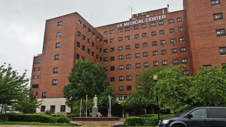 Philadelphia's Veterans Affairs Medical Center (Kim Paynter/WHYY)