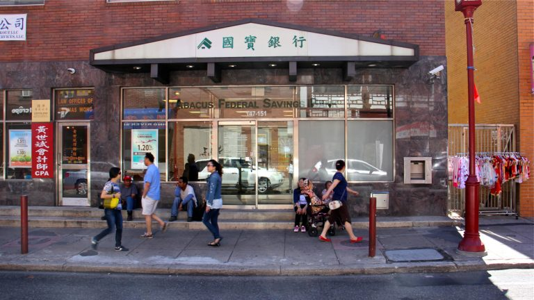 The Philadelphia Branch of the Abacus Federal Savings Bank on North 10th Street in Chinatown. (Emma Lee/WHYY)