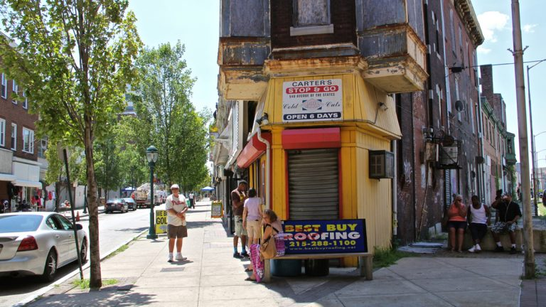 Chester City Council has passed a plan to help the  struggling city recover financially.  (Emma Lee/WHYY)