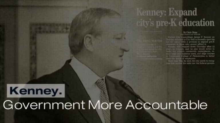 (Electronic image via Kenney ad)