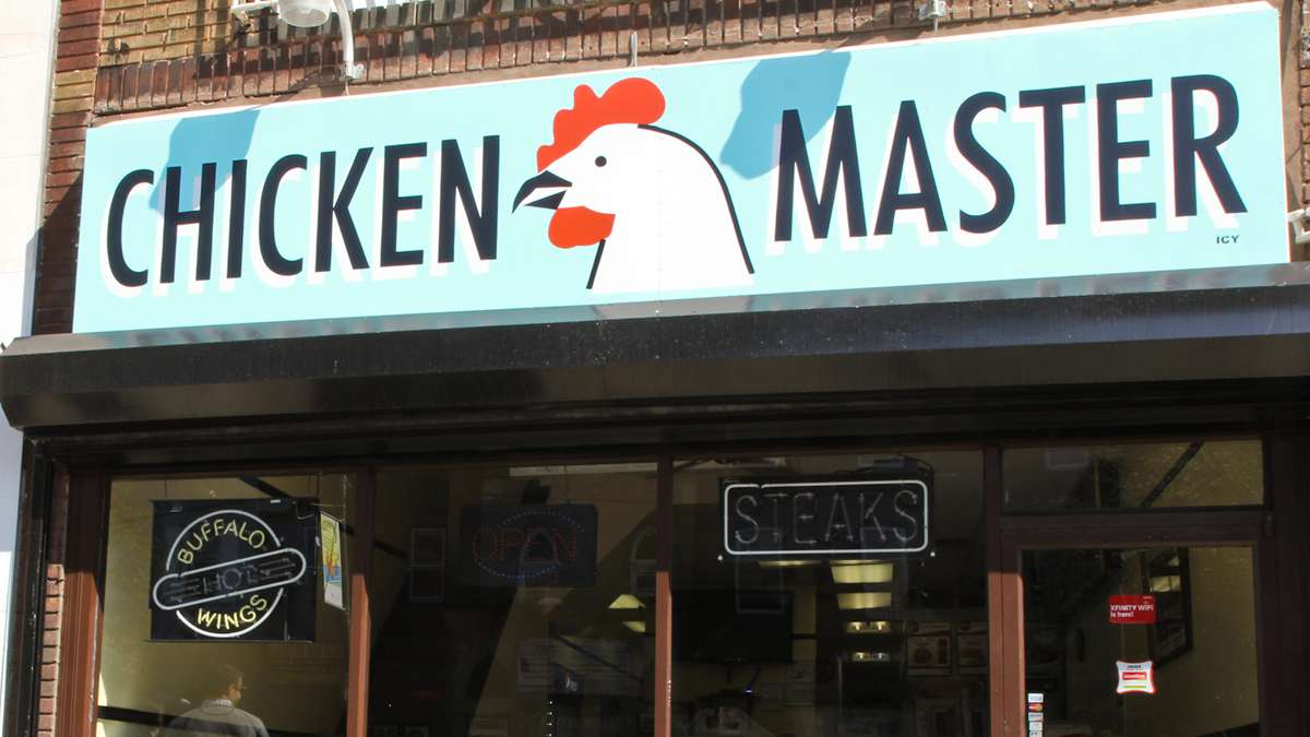 An Icy Sign at Chicken Master on Girard Avenue in Brewerytown. (Kimberly Paynter/WHYY)