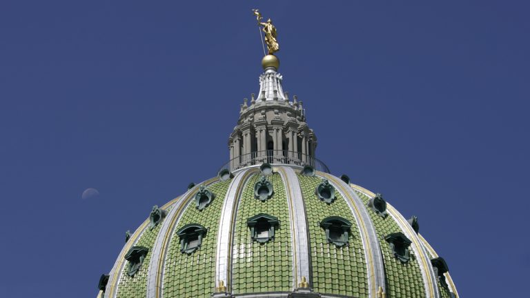The dome of the Pennsylvania State Capitol Building is seen in Harrisburg , Pa. (AP Photo/Carolyn Kaster, file)