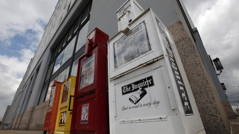 Newspaper vending machines are shown in Philadelphia. (AP Photo/Matt Rourke, file)