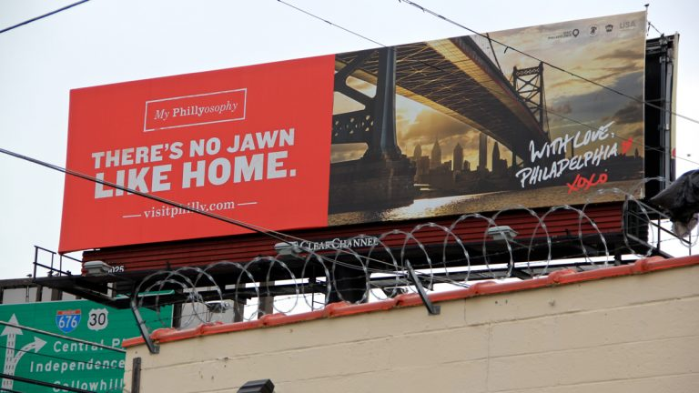 A tourism billboard on Interstate 95 touts the Philly sound. (Emma Lee/WHYY)