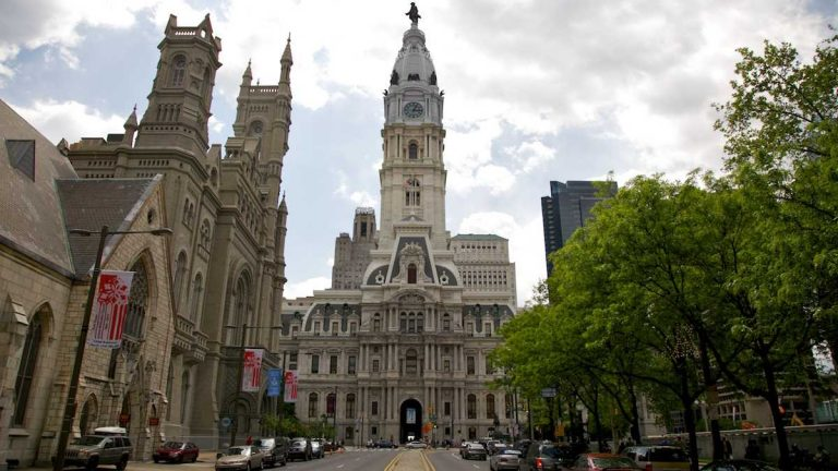 Philadelphia City Hall (Nathaniel Hamilton/for WHYY)