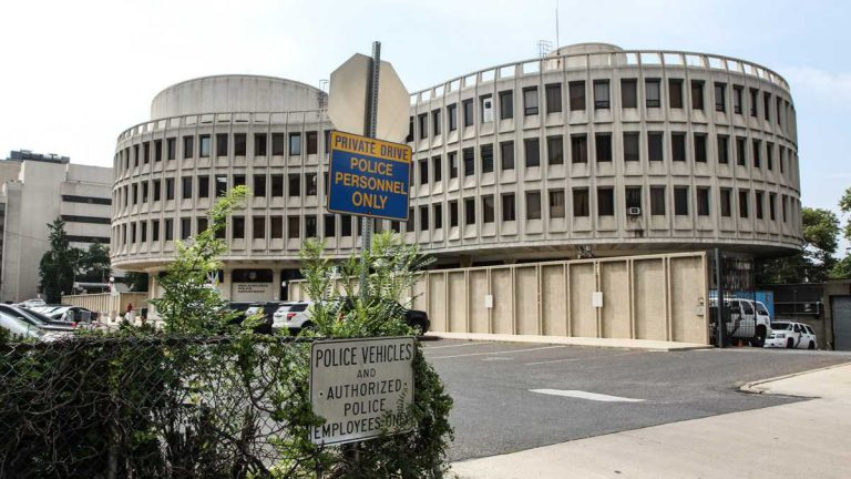 Philadelphia Police Department headquarters at 7th and Race streets (Kimberly Paynter/WHYY)