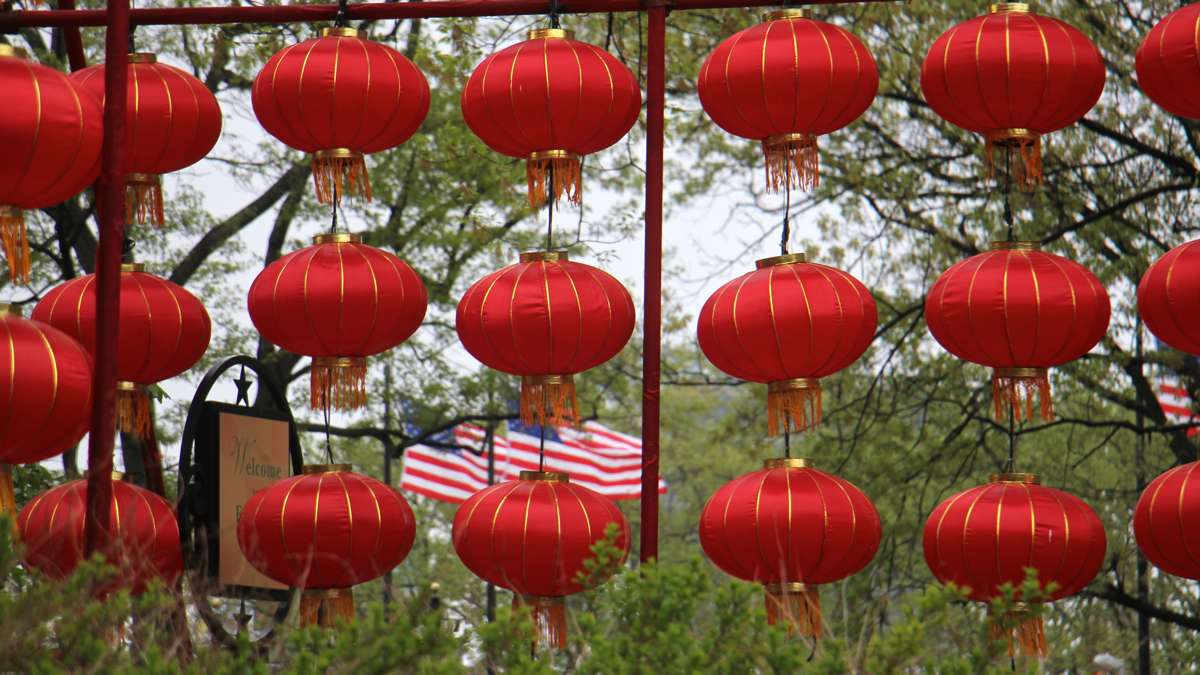 The Chinese Lantern Festival returns to Franklin Square for its second year.