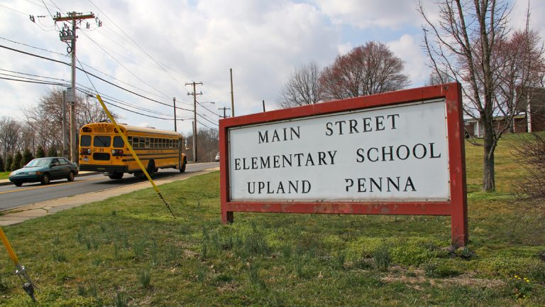 Main Street Elementary School in Upland is part of the financially troubled Chester Upland School District. Pennsylvania has four school districts whose credit was downgraded to