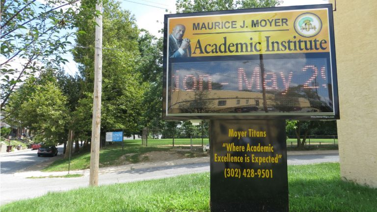 Delaware shuttered the Maurice J. Moyer Academic Institute in June. (Avi Wolfman-Arent, NewsWorks)