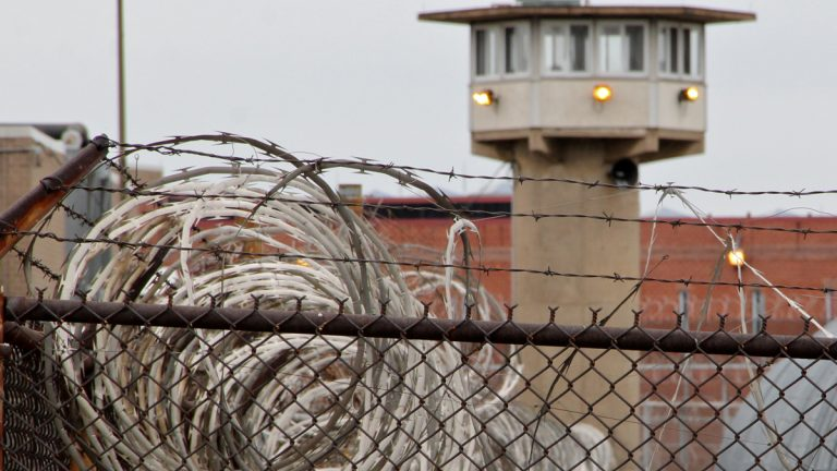 The correctional complex on State Road in Philadelphia. (Emma Lee/WHYY)