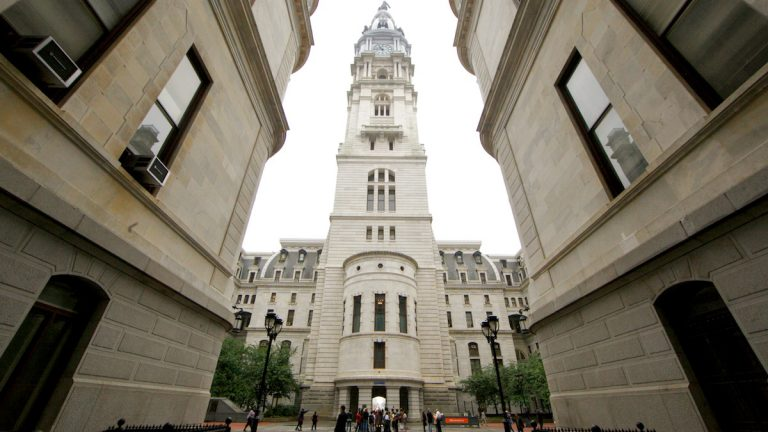 Philadelphia City Hall (WHYY, file)