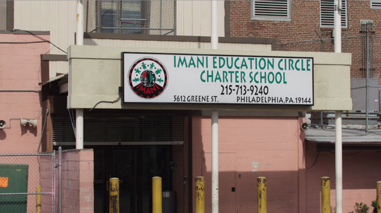 Citing poor academic performance and financial woes, the district recommended that Imani's charter not be renewed beyond this academic year. (Image from PhillyController.org)