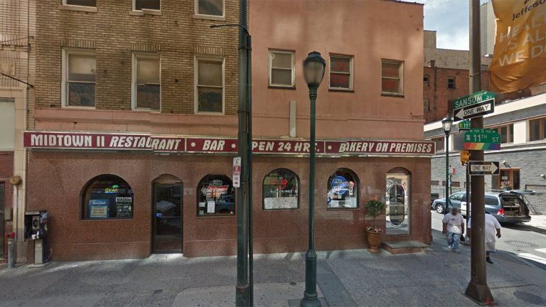 The owners of Midtown II are closing the restaurant after more than 40 years in operation. (image via Google Maps)