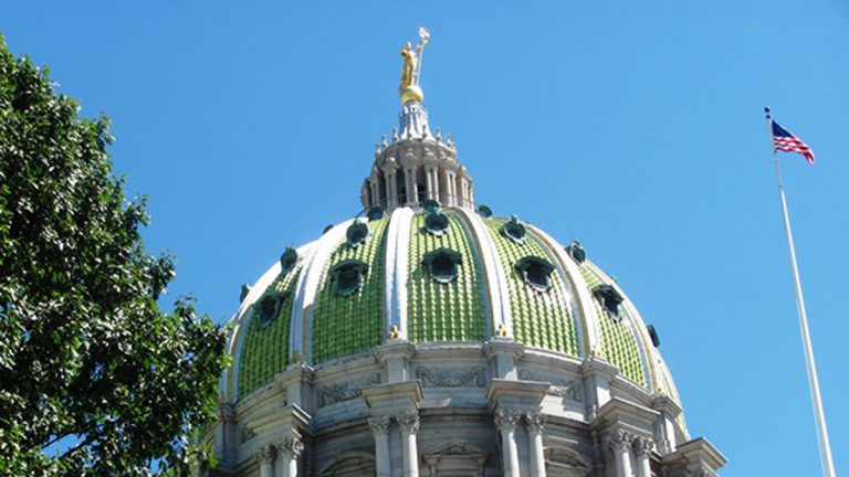 Federal tax uncertainty casts doubt on pa revenue estimates pennsylvania state capitol witf file ccuart Image collections