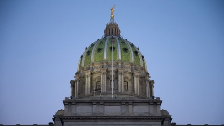 Pennsylvania's capitol dome against the blue sky