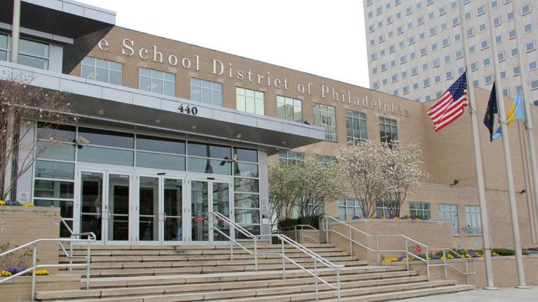 Philadelphia School District headquarters at Broad and Spring Garden streets (Emma Lee/WHYY, file)