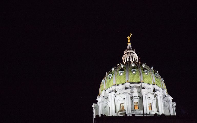 Pennsylvania state capitol building in Harrisburg, Pa.